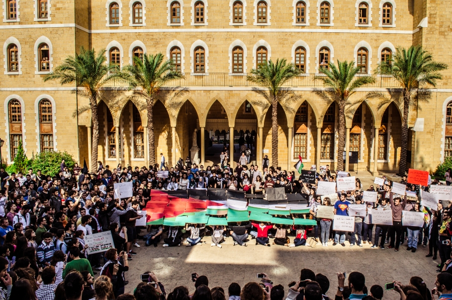 AUB Students Gaza
