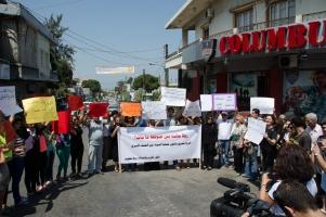 Section of the Protest Halba, Akkar.