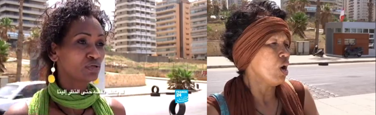 racism in lebanon, migrant workers, kafala system, beach, racism, anti racism movement, france 24