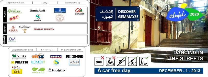 Discover Gemmayze
