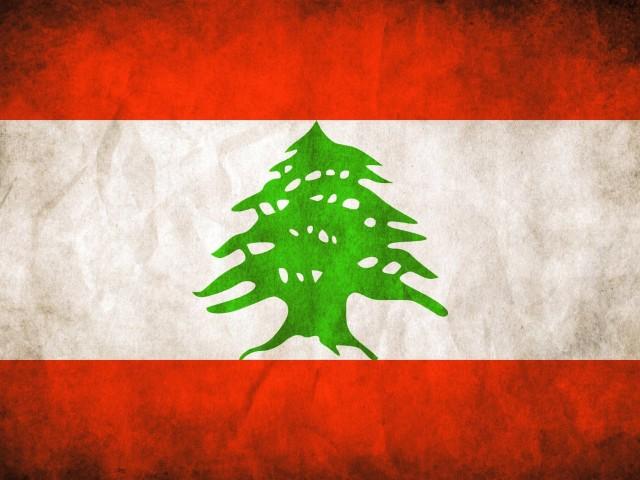Tributum ad Cedrum Libani