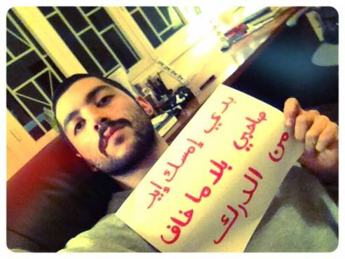 """I want to hold my boyfriend's hands without  being afraid of policemen"" - Hamed Sinno, lead singer of Mashrou' Leila"