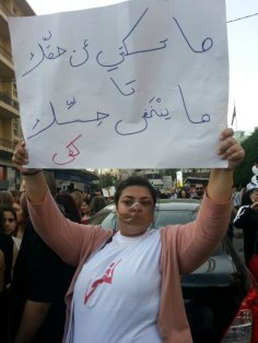Protester. Taken by Rosemonde Azar