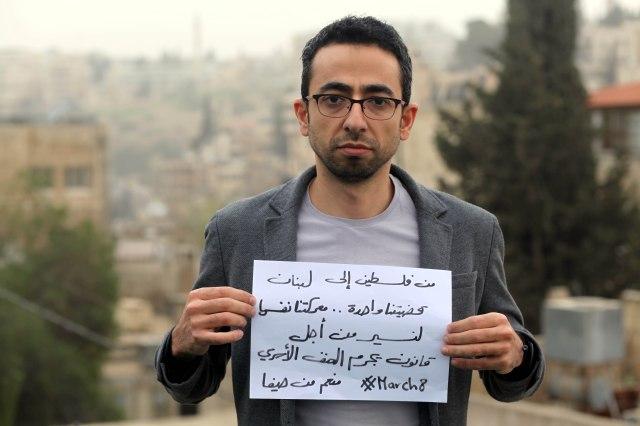 Minem from Palestine
