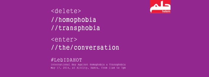 idahot event