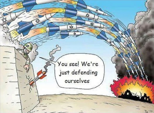 Israel's right to defend itself (Author unknown)