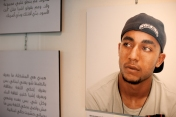 Close up on one of the photography portraits from the Mixed Feelings project on show in at AltCity, September 24 - October 1, 2014, Beirut. Photo by Marta Bogdanska