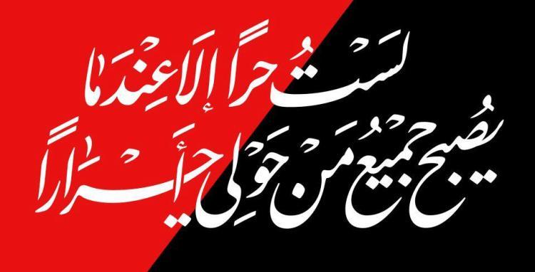 bakunin-syrian-anarchos